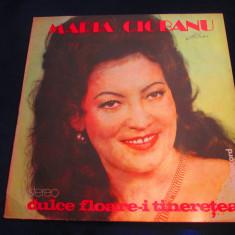 Maria Ciobanu - Dulce Floare-i Tineretea _ vinyl,LP _ Electrecord ( Romania)