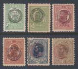 ROMANIA 1919 - POSTA ROMANA LA CONSTANTINOPOL  SERIE MNH