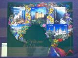 2004-Ukraina-Europa-Bl.46-MNH