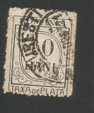 No(9)timbre-Romania  -Taxa de plata 10 bani eroare - stampilata