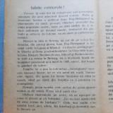I. Pop-Reteganul, P. Dascalu