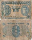 1940, 1 dollar (P-316) - Hong Kong!