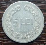 (MR22) MONEDA ROMANIA - 5 LEI 1948, REPUBLICA POPULARA ROMANA, IN CARTONAS, Aluminiu