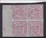 1864 LP 12  PRINCIPATELE UNITE  EMISIUNEA II BLOC 4 TIMBRE MNH POINCON L.PASCANU, Nestampilat