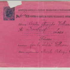 1908 Romania - Intreg postal BUN pentru o carte de vizita telegrafica interna