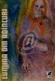 Lumina din adancuri (Ed. Cartea Romaneasca)