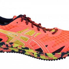 Pantofi alergare Asics Gel-Noosa Tri 12 1011A673-700 pentru Barbati