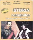 Istoria romanilor. Manual pentru clasa a 12a ( SIGMA, stare: ca nou) Sorin Mitu