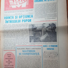 Ziarul magazin 5 aprilie 1980-art. adrian paunescu