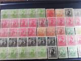 Timbre Romania, nestampilate, Moldova,Gravate,Tipografiate,Spic, PRET/BUCATA, Nestampilat