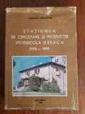 Viticultura - Statiunea Viti-Vinicola Greaca / R3P3S, Alta editura