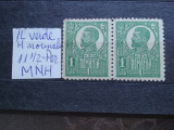 1919-Romania-Ferdinand bust mare 1 leu verde-per.-MNH-RAR