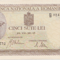 ROMANIA 500 LEI IULIE 1941 FILIGRAN BNR VERTICAL XF