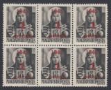 ROMANIA 1945 ARDEALUL DE NORD ORADEA I 1P/18F BL 6  MNH AUTENTIFICARE BODOR