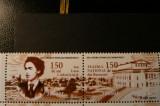 VOC 2002 LP1589- Ziua marcii postale romanesti, diptic-MNH