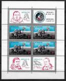 România - 1971 - LP 772a - Apollo 15 - bloc dantelat MNH cu 4 mărci + 4 viniete, Nestampilat