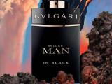 Cumpara ieftin BVLGARI Man in Black I Parfum tester