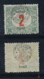 ROMANIA 1919 Emisiunea Oradea eroare 2 Bani porto cu Abklatsch MNH
