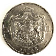 ROMANIA 5 LEI 1883 CU ROMB LA COROANA STARE FOARTE BUNA BUNA