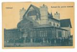 4623 - CALARASI, Bufetul, Romania - old postcard - used
