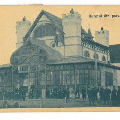 4623 - CALARASI, Bufetul, Romania - old postcard - used
