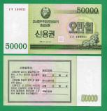 = COREA DE NORD – 50 000 WON - 2003 - UNC   =