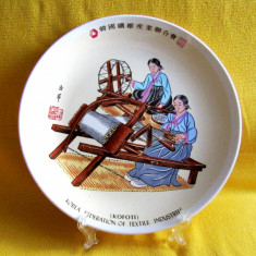 Portelan Korean Charmstone. Tesatoarele Kofoti. D 26 cm/653gr. Rara.