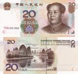 CHINA 20 yuan 2005 UNC!!!