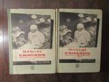Manual de chirurgie pentru scolile de asistente medicale( 2 vol )