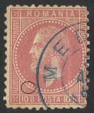 Cumpara ieftin VARIETATE--CAROL I--10 BANI--1879, Stampilat