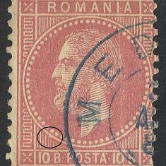 Cumpara ieftin VARIETATE--CAROL I--10 BANI--1879