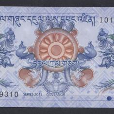 A3310 Bhutan 1 ngultrum 2013 UNC