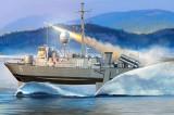 Cumpara ieftin 1:200 USS PHM of Pegasus Class 1:200
