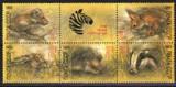 Rusia 1989 - Fauna 5v.+vig.,neuzat,perfecta stare(z)