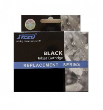 Cartus compatibil HP 364XL Black CN684EE 20ml