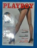 Playboy Romania - martie 2008
