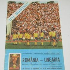 Program meci fotbal ROMANIA - UNGARIA (23.09.1981)