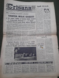 Ziar Crisana Oradea Bihor 4 februarie 1975