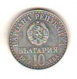 SV * Bulgaria  5  LEVA  1979 * ARGINT        - UNC