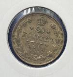 Moneda din argint Rusia Ţaristă 20 KOPEICA 1913 stare foarte buna