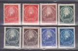 LP 237 ROMANIA 1948 STEME, UZUALE STEMA RPR -, Nestampilat
