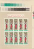 Romania Exil, Craciun 1965 - Eseu rarisim minicoala cu 10 vignete nedantelate
