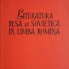 Literatura rusa si sovietica in limba romana – Filip Roman