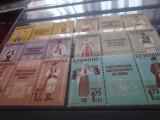 1958  LP 462  COSTUME NATIONALE  dantelat
