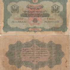 1916 (AH332), 1 livre (P-90a) - Imperiul Otoman!