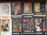 Revista de literatură CORESI
