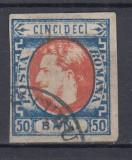 ROMANIA 1869  LP 29  CAROL I CU FAVORITI  50 BANI  STAMPILAT POINCON L. PASCANU