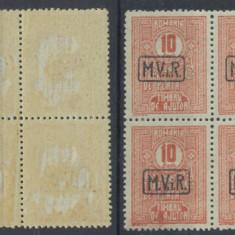 ROMANIA 1917 ocupatia germana MViR bloc de 4 taxa timbru de ajutor MNH