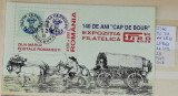 1998 Ziua Marcii postale Bl.311 LP1461 MNH, Sport, Nestampilat