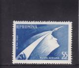ROMANIA 1960  LP 497 NAVA COSMICA   MNH, Nestampilat